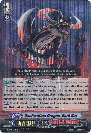 Destruction Dragon, Dark Rex - BT08/S12EN - SP