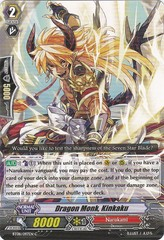 Dragon Monk, Kinkaku - BT08/097EN - C