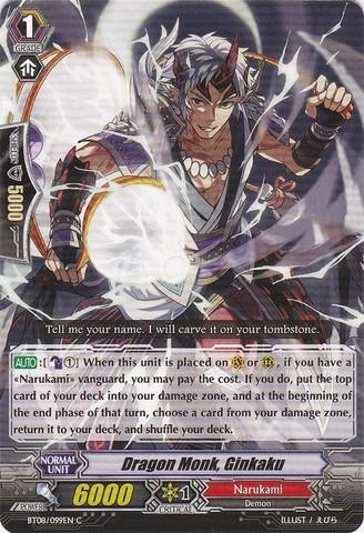 Dragon Monk, Ginkaku - BT08/099EN - C