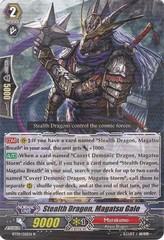 Stealth Dragon, Magatsu Gale - BT09/021EN - R