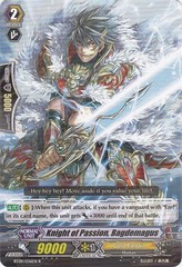 Knight of Passion, Bagdemagus - BT09/036EN - R