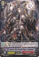Spiked Club Stealth Rogue, Arahabaki - BT09/043EN - C