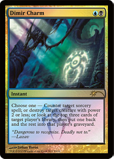 Green FNM Friday Night Magic Mtg Magic Ra 4 PROMO PLAYED FOIL Roar of the Wurm