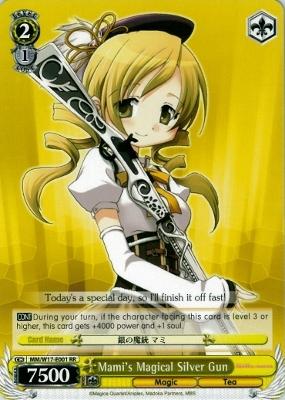 Mamis Magical Silver Gun - MM/W17-001 - RR