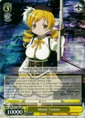 Mami Tomoe - MM/W17-E002SP - SP