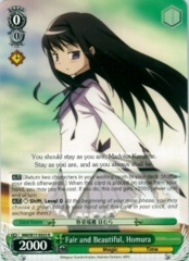 Fair and Beautiful, Homura - MM/W17-E023 - R