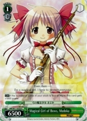 Magical Girl of Bows, Madoka - MM/W17-026 - R
