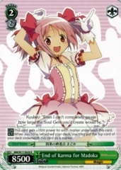 End of Karma for Madoka - MM/W17-029S - SR