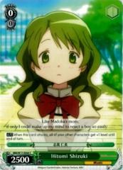 MM/W17-E044 C Hitomi Shizuki