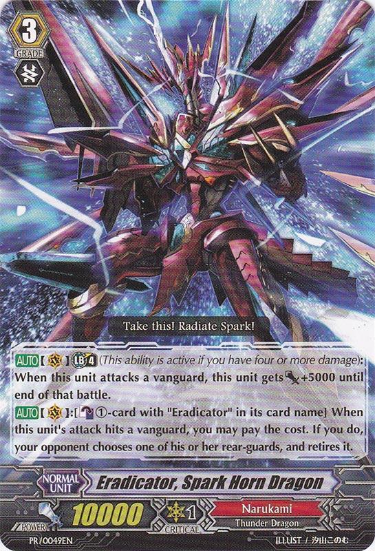 Eradicator, Spark Horn Dragon - PR/0049EN - PR