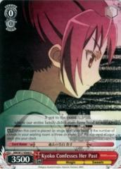 Kyoko Confesses Her Past - MM/W17-068 - U