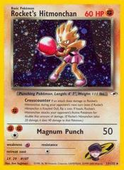 Rockets Hitmonchan - 11/132 - Holo Rare - Unlimited Edition