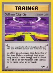 Saffron City Gym - 122/132 - Uncommon - Unlimited Edition