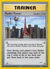 Radio Tower - 95/105 - Rare - Unlimited Edition