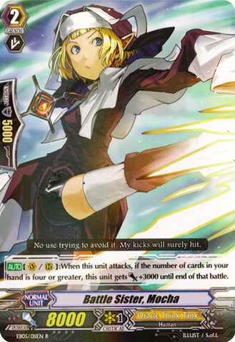 Battle Sister, Mocha - EB05/011EN - R