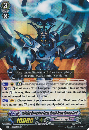 Infinite Corrosion Form, Death Army Cosmo Lord - EB04/S02EN - SP