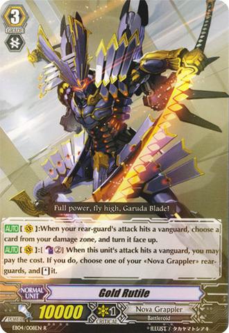 Gold Rutile - EB04/008EN - R