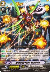 Armored Fairy, Shubiela - EB04/017EN - C