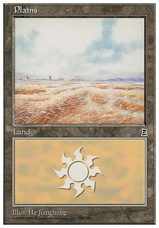 Plains (166)