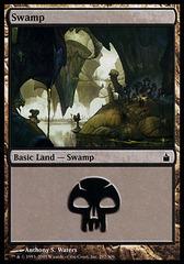 Swamp (297)