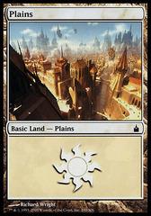 Plains (290) - Foil