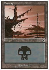 Swamp (165)