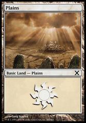 Plains (366)
