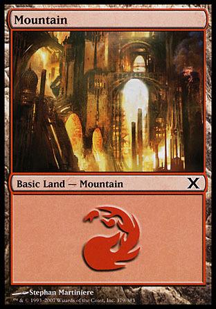 Mountain (379) - Foil