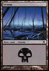 Swamp (372) - Foil