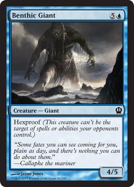 Benthic Giant - Foil