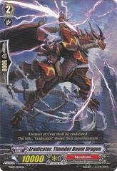 Eradicator, Thunder Boom Dragon - TD09/004EN - TD