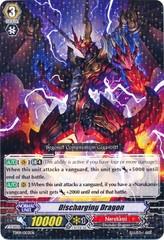Discharging Dragon - TD09/003EN - TD