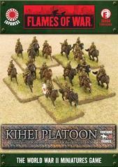 JBX04: Kihei Company (Cavalry Company)