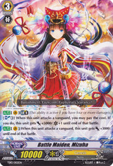 Battle Maiden, Mizuha TD13/002EN - TD on Channel Fireball