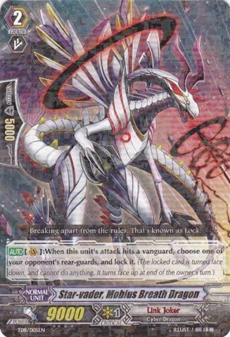 Star-vader, Mobius Breath Dragon - TD11/005EN - TD