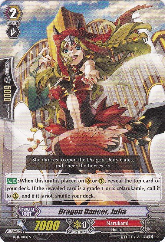 Dragon Dancer, Julia - BT11/088EN - C