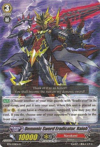 Demonic Sword Eradicator Raioh - BT11/038EN - R