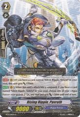 Rising Ripple, Pavroth - BT11/041EN - R