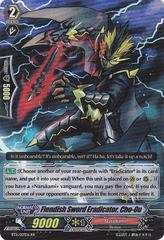 Fiendish Sword Eradicator, Cho-Ou - BT11/017EN - RR