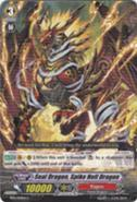 Seal Dragon, Spike Hell Dragon - BT11/059EN - C