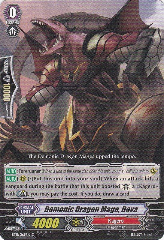 Demonic Dragon Mage Deva - BT11/069EN - C