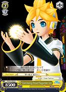Continuing Dream Kagamine Len - PD/S22-E020 - C