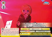 Tokyo Teddy Bear - PD/S22-E024 - CC
