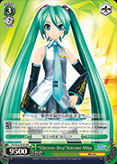 Electron Diva Hatsune Miku - PD/S22-E026 - RR
