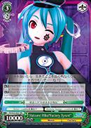 Hatsune Miku Factory Tyrant - PD/S22-E027 - RR