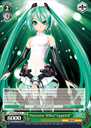 Hatsuen Miku Append - PD/S22-E038 - U
