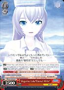 Megurine Luka Eternal White - PD/S22-E054 - R