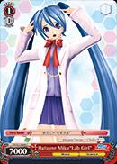 Hatsune Miku Lab Girl - PD/S22-E068 - C