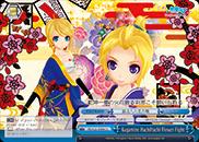 Kagamine HachiHachi Flower Fight - PD/S22-E099 - CC