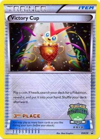 Victory Cup - BW29 - Promotional